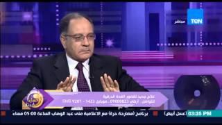 عسل أبيض - مخاطر هرمونات التخسيس وهرمونات السكر لنقص الوزن الزائد من د/محمد خطاب