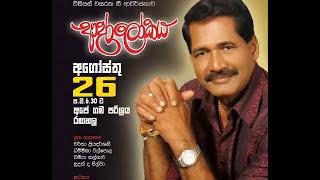 Video Nilmini Dase 90's Sinhala songs, Vijith De silva download MP3, 3GP, MP4, WEBM, AVI, FLV November 2017