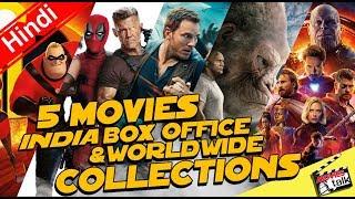 Avengers  Deadpool 2 & jurassic world Box Office Reports