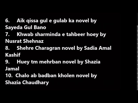 20 Jungle Based Romantic Urdu Novels List - YouTube