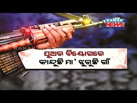 Sukma Attack: Incident Puts Question Over Standard Operating Procedures