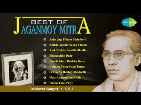 Best of Jaganmoy Mitra | Aaha Jagi Pohalo Bibhabori | Rabindrasangeet Audio Jukebox | Vol 1