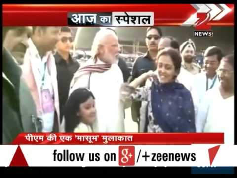 PM Modi Meets With A Liitle Girl