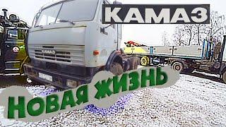 Заброшенный Камаз 43118, начинаем ремонт!!!