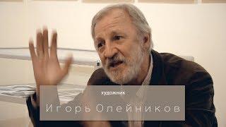 видео Выставка «Игорь Олейников. Иллюстрация как жизнь» в G8 Gallery
