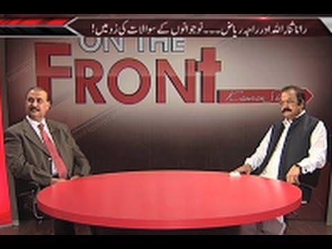 Dunya News-On The Front With Kamran Shahid-14-09-2012