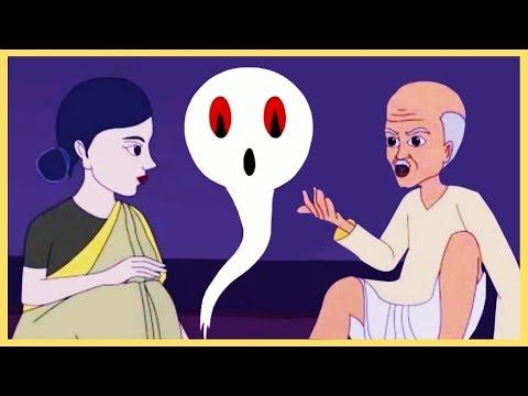 Thakurmar Jhuli | Randhuni Petni | Bengali Stories For Children | Thakurmar Jhuli 2017