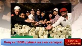 покер для начинающих правила игры 10000 рублёй в подарок
