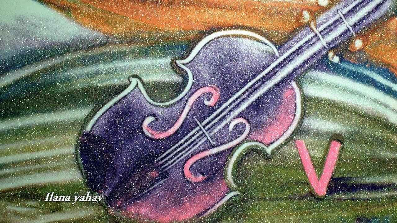 v kinetic glitter sand art for kids by ilana yahav learn abv