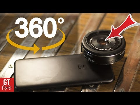 Easily Shoot 360° Photo Using any Android Phone