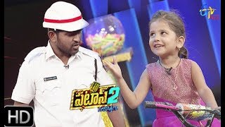 vuclip Patas 2 | Rithwika Sri & Babu  Performance | 16th  May 2019  | ETV Plus