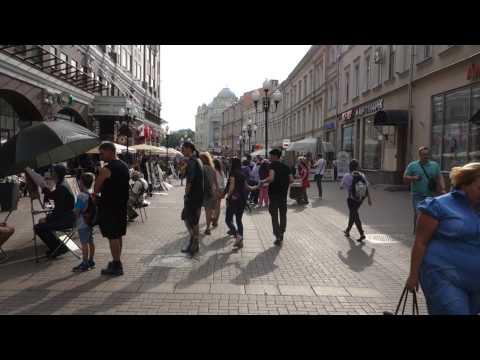 Arbat Street Main Walking Street In Moscow Russia 27/7-2015!