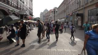 Arbat Street Main Walking Street In Moscow Russia 27/7-2015!