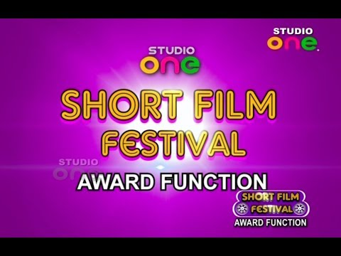 Studio One Short Film Festival Award Function   Studio One Tv - Studio One
