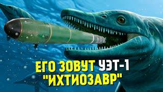 Российский флот получил Подводного монстра