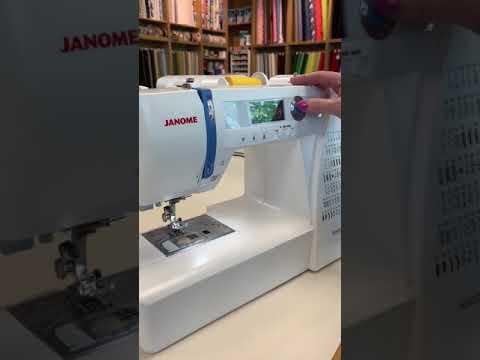 J&B Sewing Machines -Janome 5060QDC