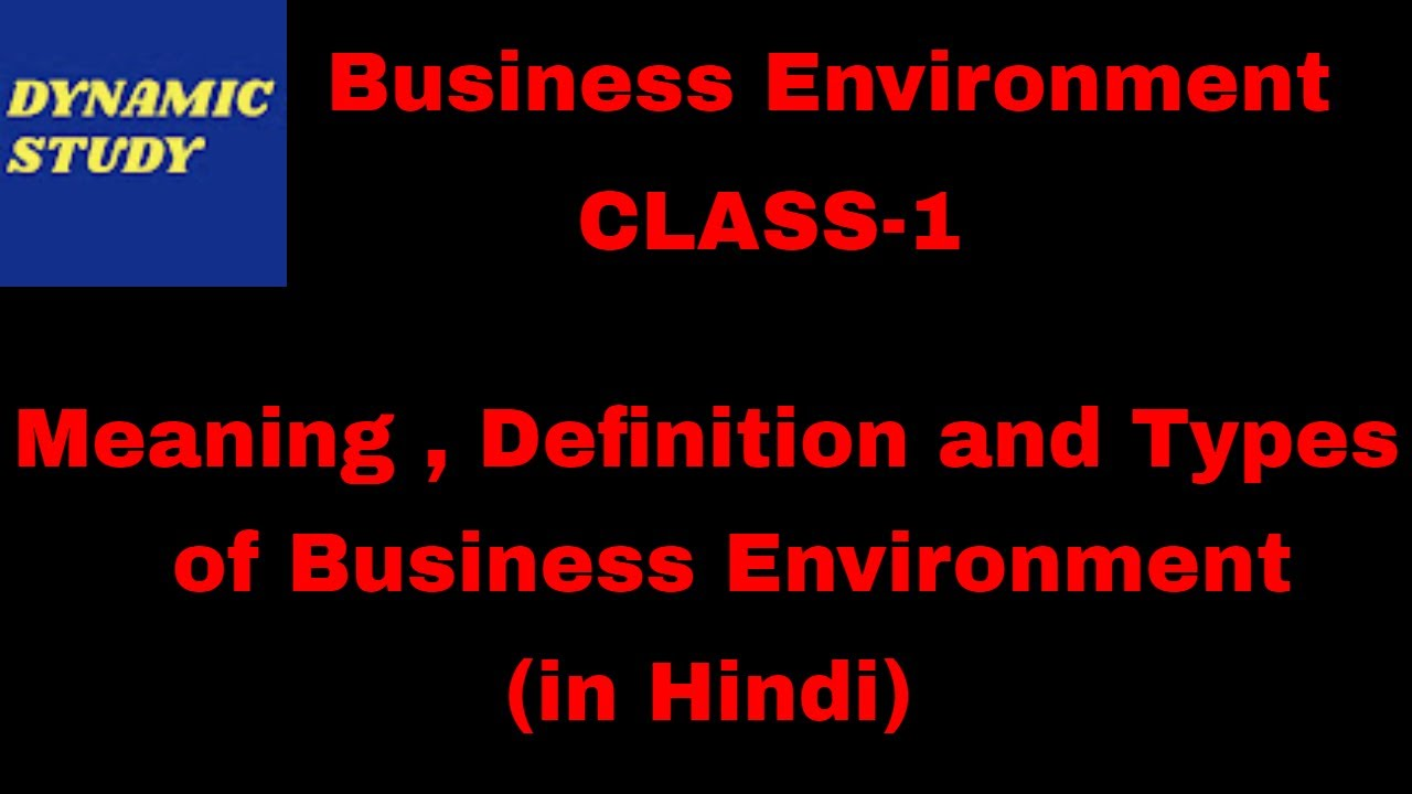 what is the meaning of business environment