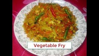 Vegetable Fry Recipe Bengali - Restaurant Style Vegetable Sabzi - Spicy Sabzi Recipe - সবজি ভাজি