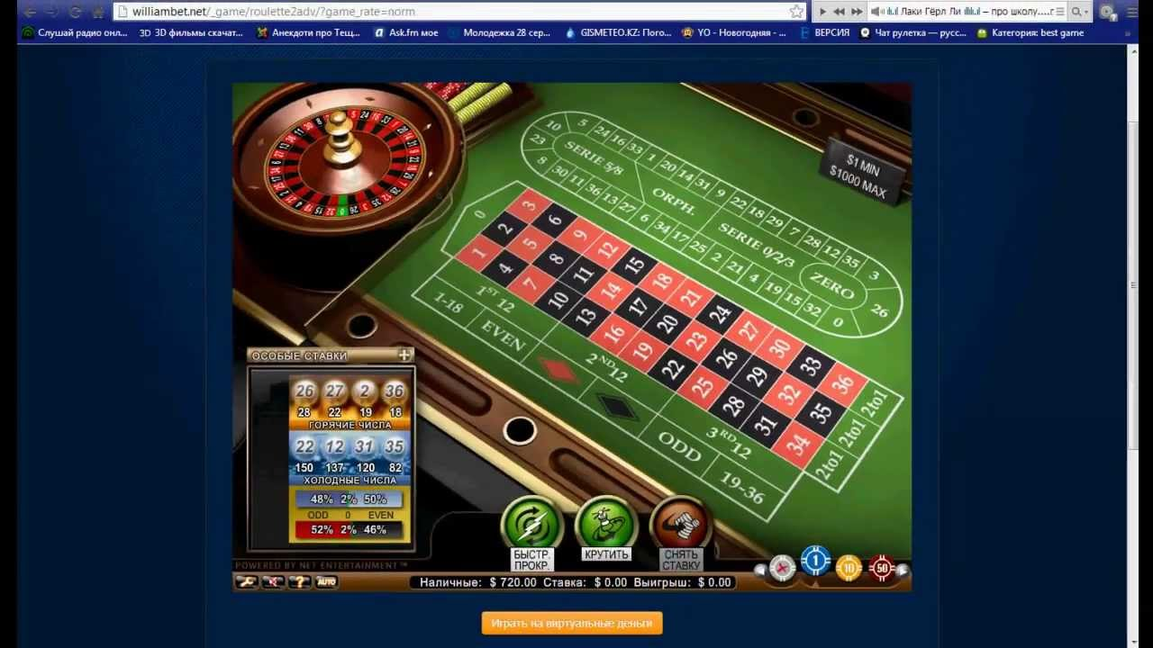 игра в казино за чужие деньги отзывы