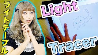 GAOMON Light table REVIEW by Japanese Idol & Artist【Kazuki Ujo】