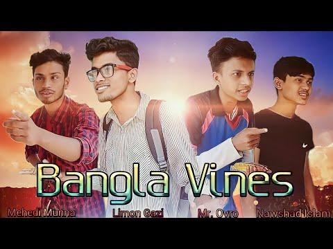 Bangla Vines | Limon Gazi | Bangla_New_Funny_video_2020 | Limon_G,Mehedi_M | Nawshad,Ovro