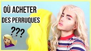 💇🏼♀️OÙ ACHETER DES PERRUQUES ? | WIG