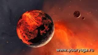 """Фантастический рассказ """"Красная планета"""". Автор Веретенников Сергей (сайт Твоя Йога)"""