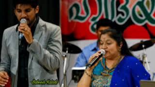 Video Odakkuzhal vili kettinnorona nilaakkili parannu vannu.! (Kudamullapoo;2003) download MP3, 3GP, MP4, WEBM, AVI, FLV Agustus 2018