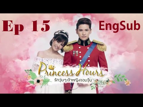 PRINCESS HOUR EPISODE 15 ENGSUB Thailand