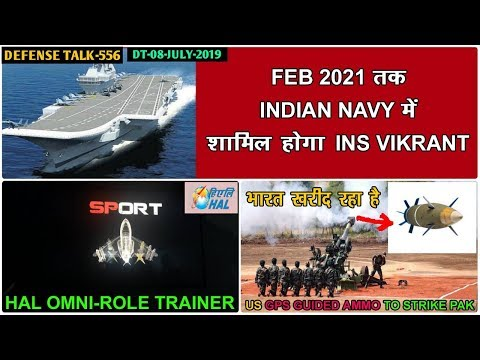 Indian Defence News:BAD News For PAK,INS Vikrant Delivery,More Chinook,HAL Sport Trainer,Brahmos-500