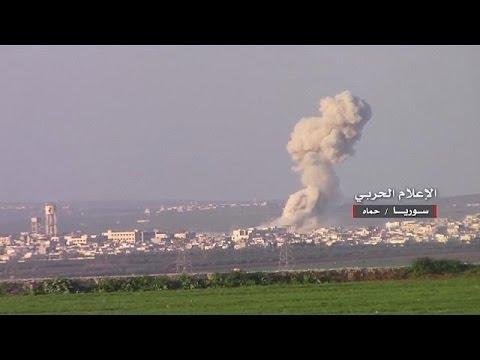 Resultado de imagem para majdal siria