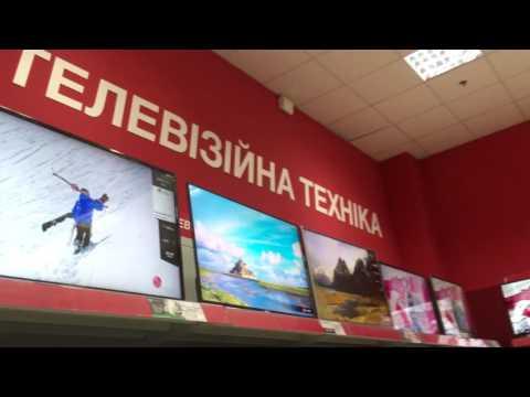 Eldorado магазин эльдорадо 14 02 2017 Украина акция скидки цена техника