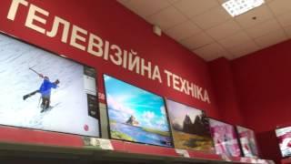 Eldorado магазин эльдорадо 14 02 2017 Украина акция скидки цена техника(, 2017-02-14T08:06:36.000Z)
