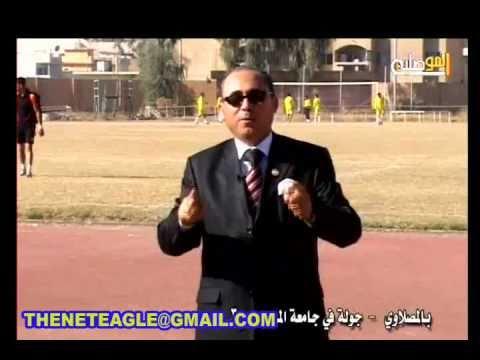 جولة في جامعة الموصل 3