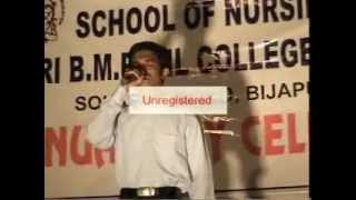 beduvenu varavannu Jogi kannada song at BLDE college Bijapur 2006