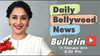 Latest Hindi Entertainment News From Bollywood | Madhuri Dixit | 13 February 2019 | 8:00 PM