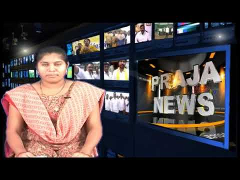 Praja Cable TV// News Bulletin // April 22 nd// 2018