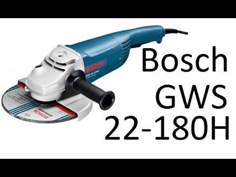 Видео обзор: Углошлифмашина 180мм BOSCH GWS 22-180 H