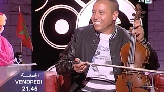Teaser Rachid Show @Ahouzar Abdelaziz أحوزار عبد العزيز Vendredi 08 mai