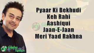 Dil Keh Raha Hai Dil Se Lyrics