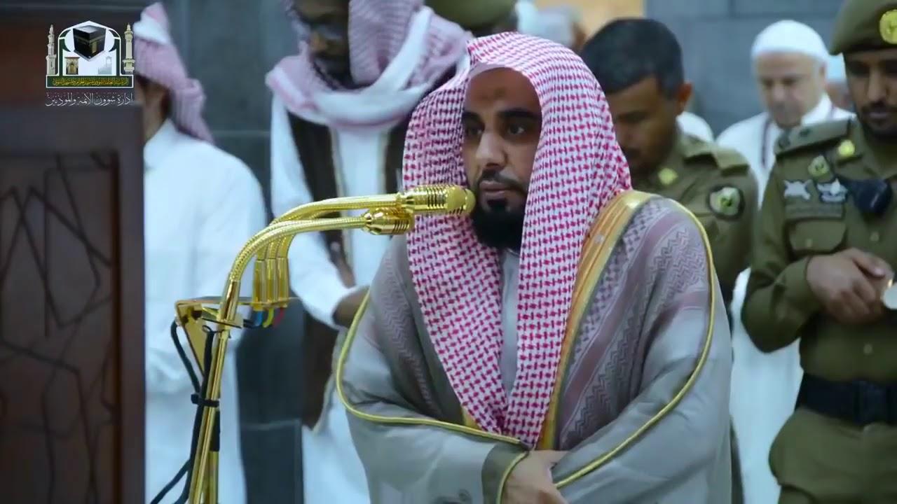 الشيخ عبد الله الجهني - YouTube