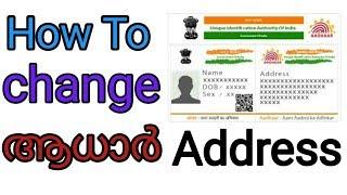 Change of Address in Aadhaar Card Online, Malayalam