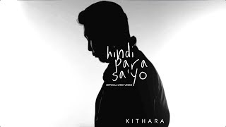 Kithara - Hindi Para Sa'yo ( Lyric)