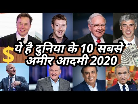Top 10 Richest Person in the World 2020 ( Hindi ) | By Moneyland YT