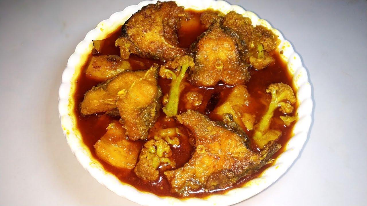 ফুলকপি দিয়ে মাছের কালিয়া | cauliflower fish curry | phoolcopy macher kalia | INDIAN BENGALI RANNA