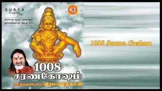 1008 Sarana Gosham Juke Box