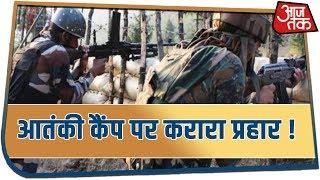 भारतीय सेना ने PoK में आतंकी अड्डों को तबाह किया
