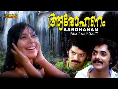 Aarohanam (1980) Malayalam Full Movie