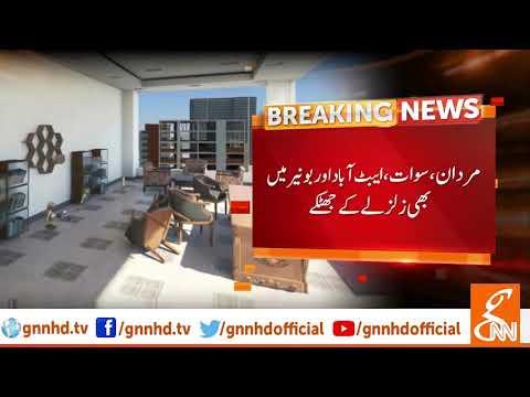 Earthquake jolts Khyber Pakhtunkhwa l 14 Dec 2018 l GNN