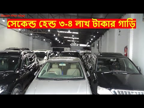 Biggest Second Hand Car Showroom In Bangladesh /Used Car Cheap Price In Dhaka, BD/ Shapon Khan Vlogs